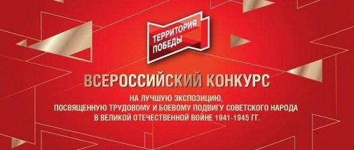 ГПИБ | Русский медведь : Орган рус. нац. студ. о-ва [ при ... | 215x505
